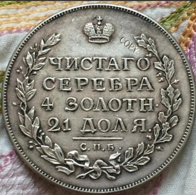 coins eagle|coin timer|coin jar